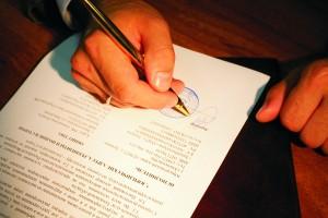 Правовая экспертиза Тюмень
